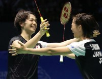 Japan Have the Edge – Women's Doubles Preview